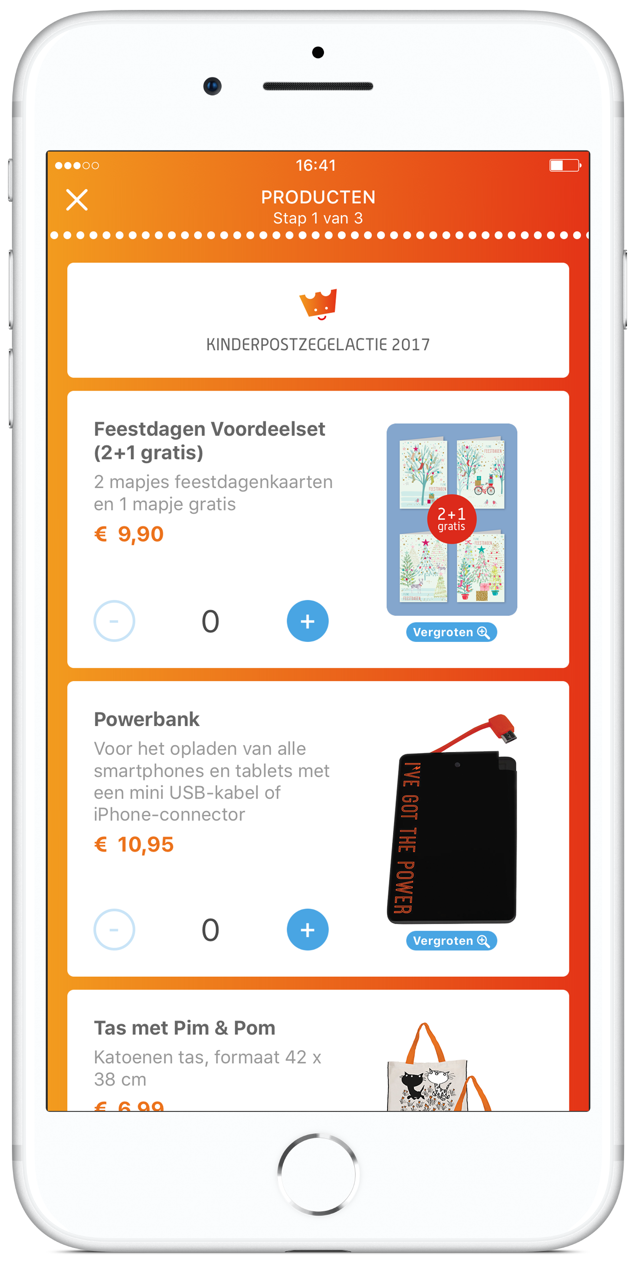 Kinderpostzegels  e-commerce app