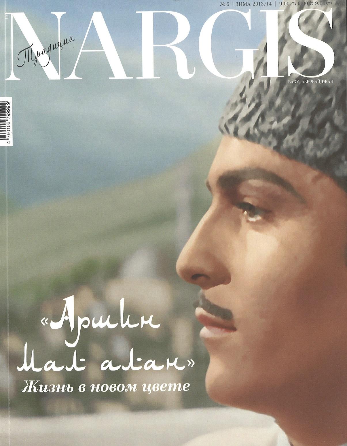 Cover Nargis.jpg