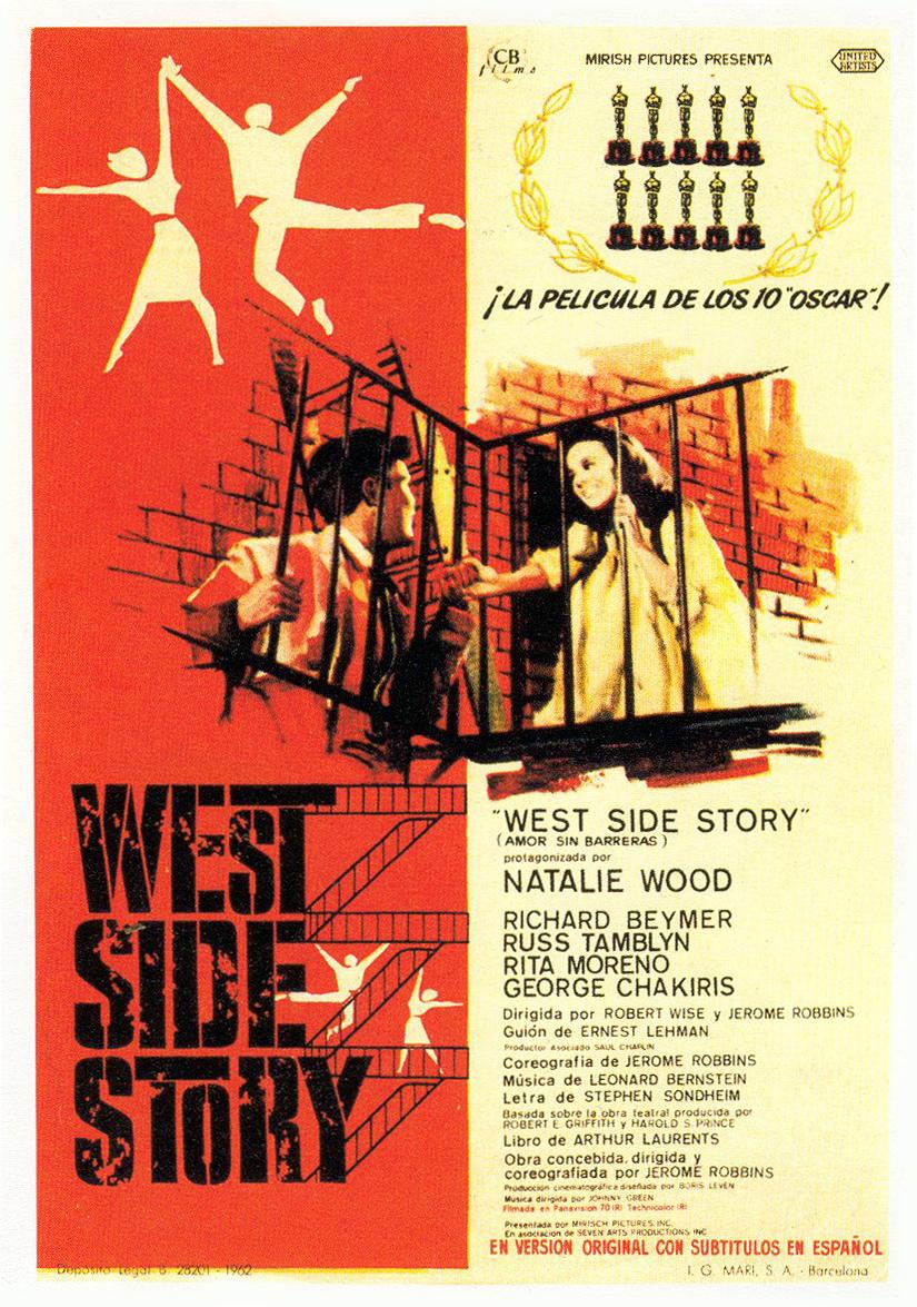 1961_west side story.jpg