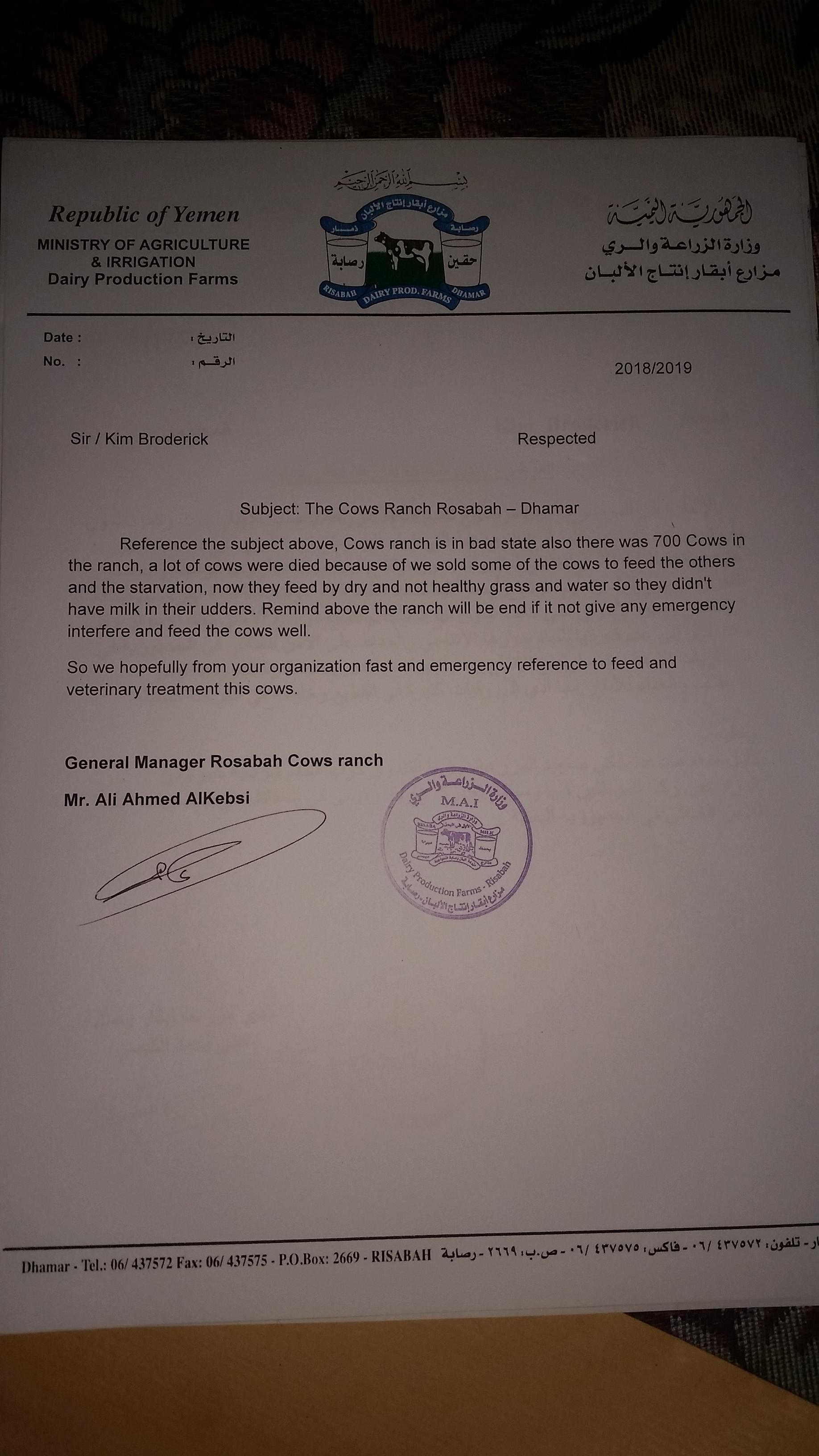 Dhamar Rosabah Farm management Appeal to OWAP-AR.jpg