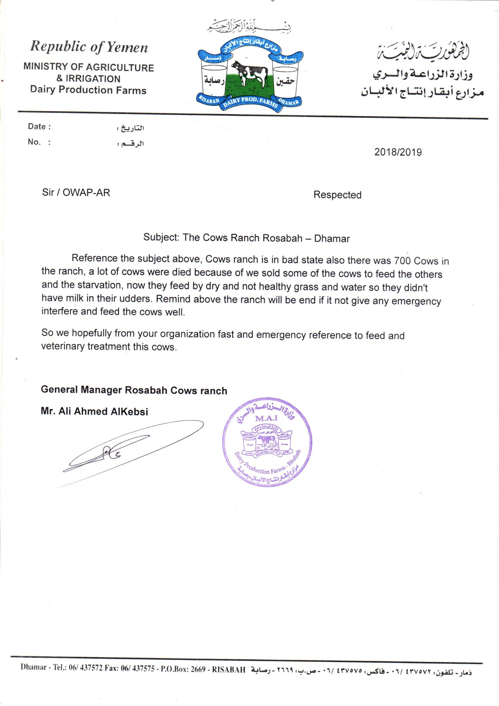 dhamar rosabah farm in arabic appeal to OWAP-AR 3 nov 2018.jpg