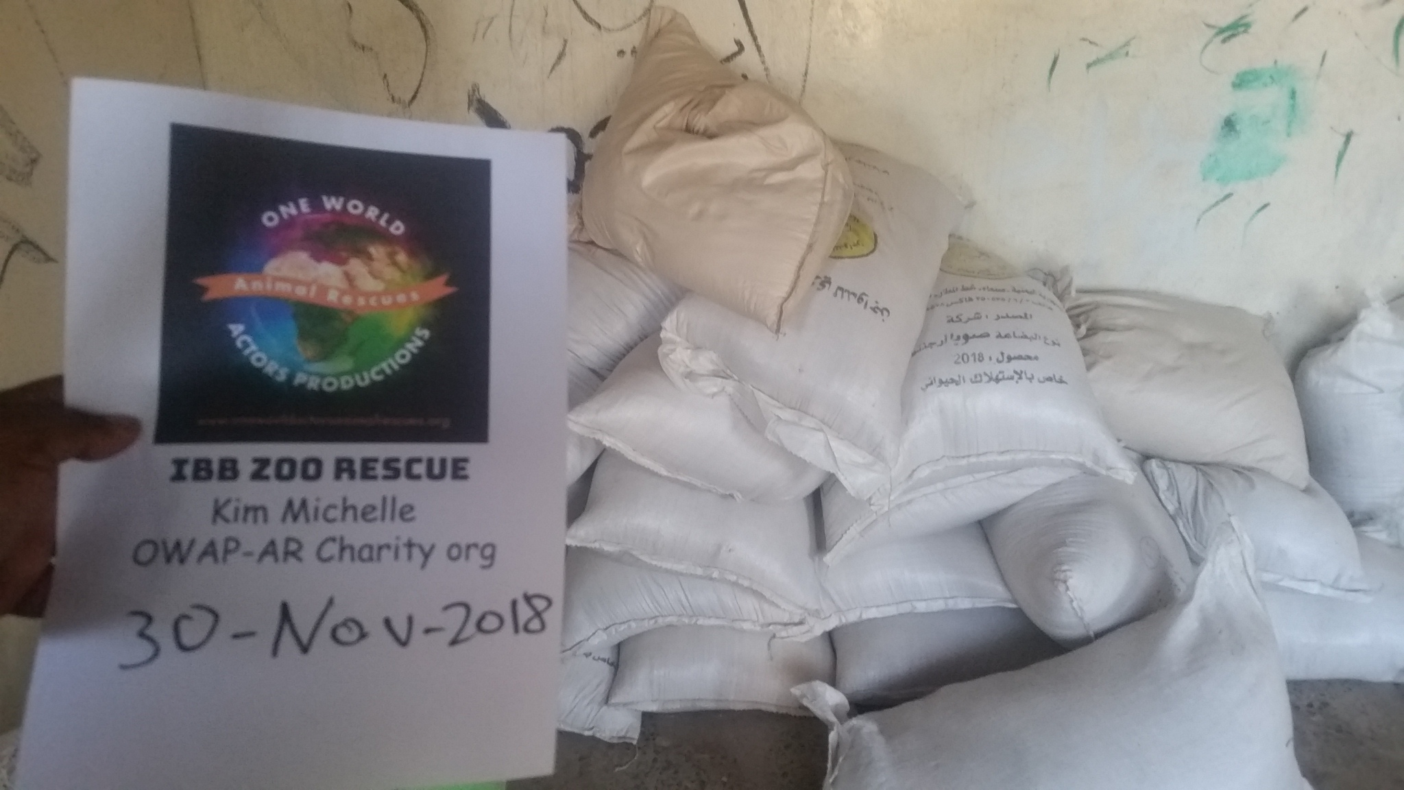 qrab unload of special horse feed by OWAP-AR 30 Nov 2018.jpg