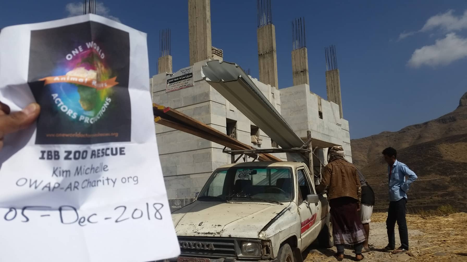 ibb zoo stables project 5 DEC 2018 by OWAP AR yemen rescue hisham sig for OWAP-AR.jpg