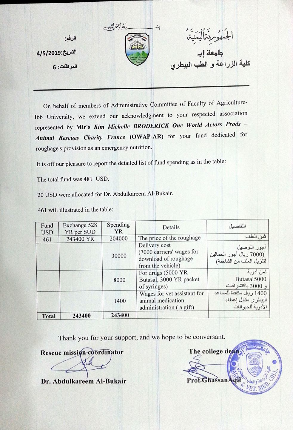 ibb col acknowledgment 4 May 2019 to OWAP AR.jpg