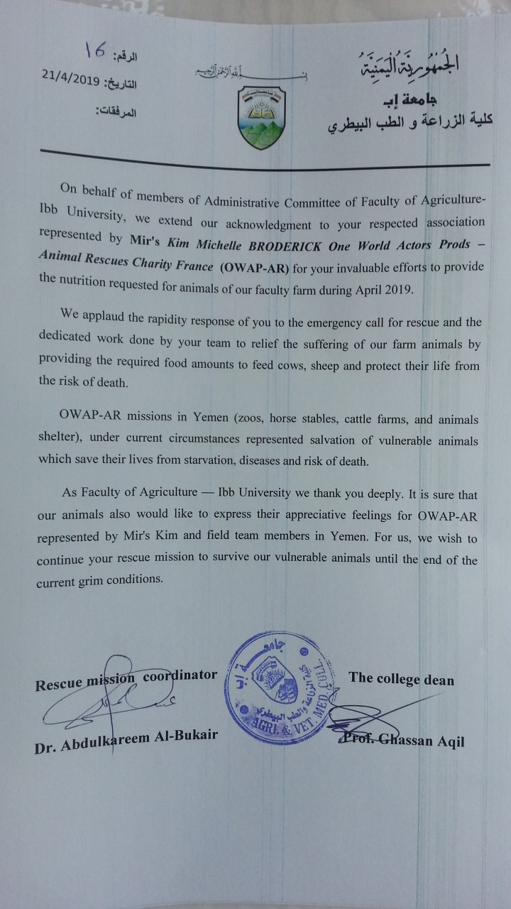 Ibb College acknowledgement 21 April 2019 to OWAP AR.jpg