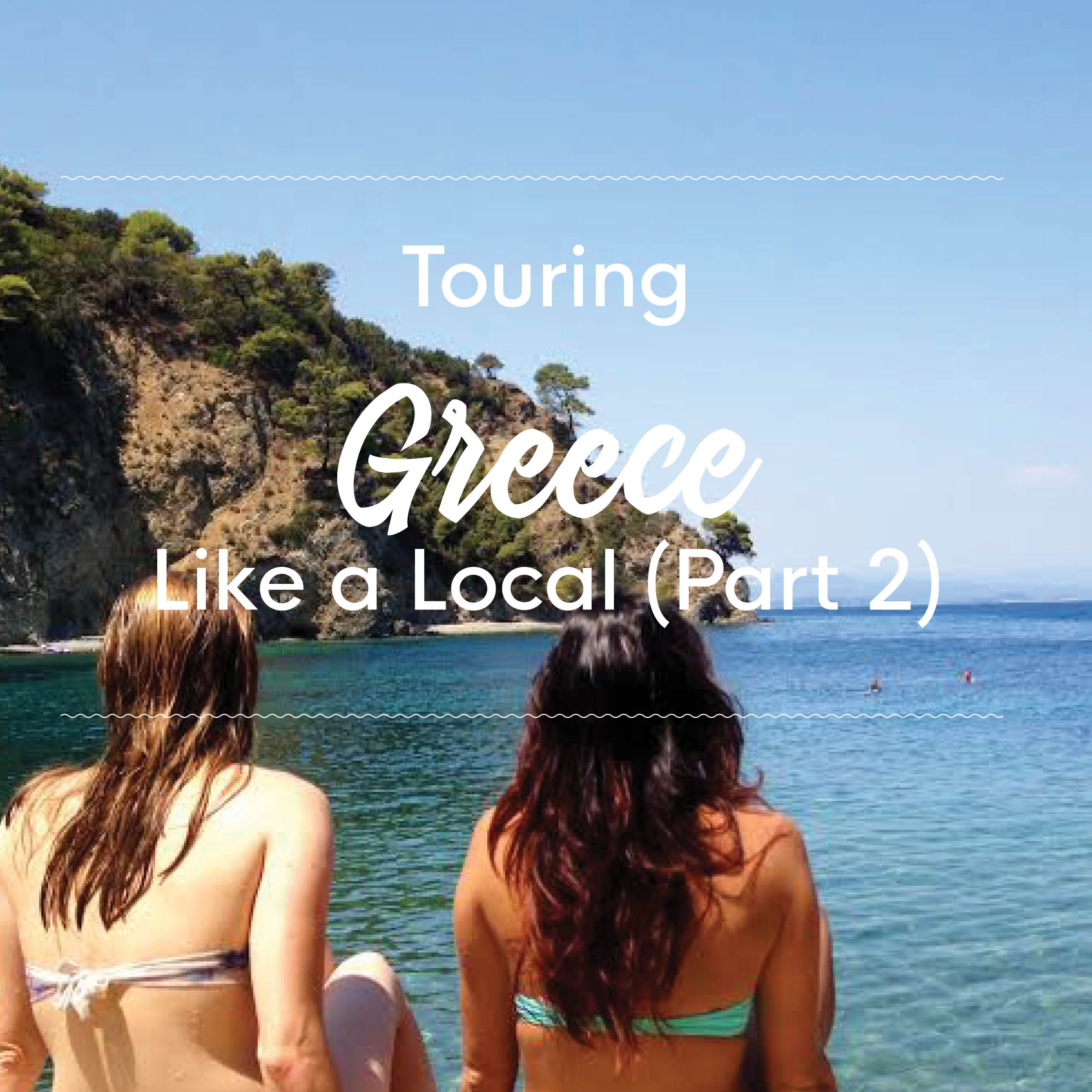 Touring Greece.jpg