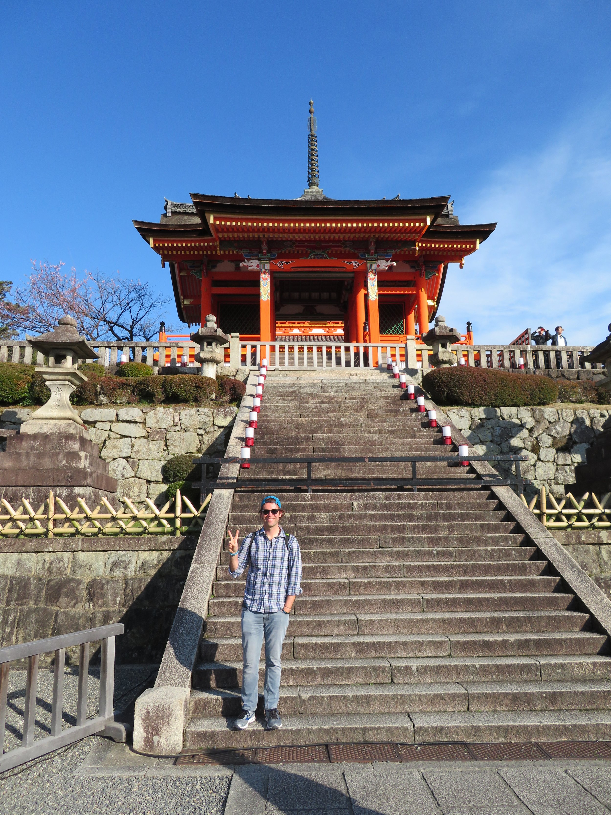 Kyozimu-Dera Temple