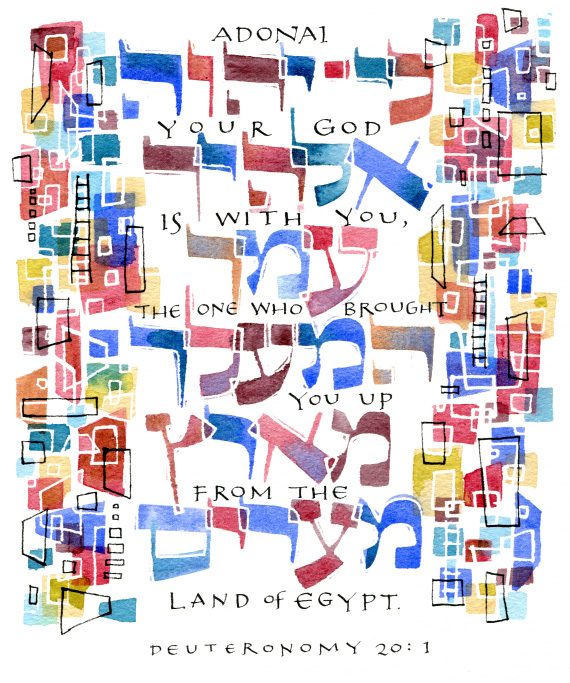 Bar Mitzvah Art  Commissioned watercolor