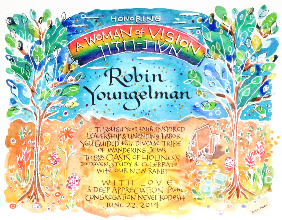 Honoree Certificate  Original watercolor commissioned by a Boulder synagogue