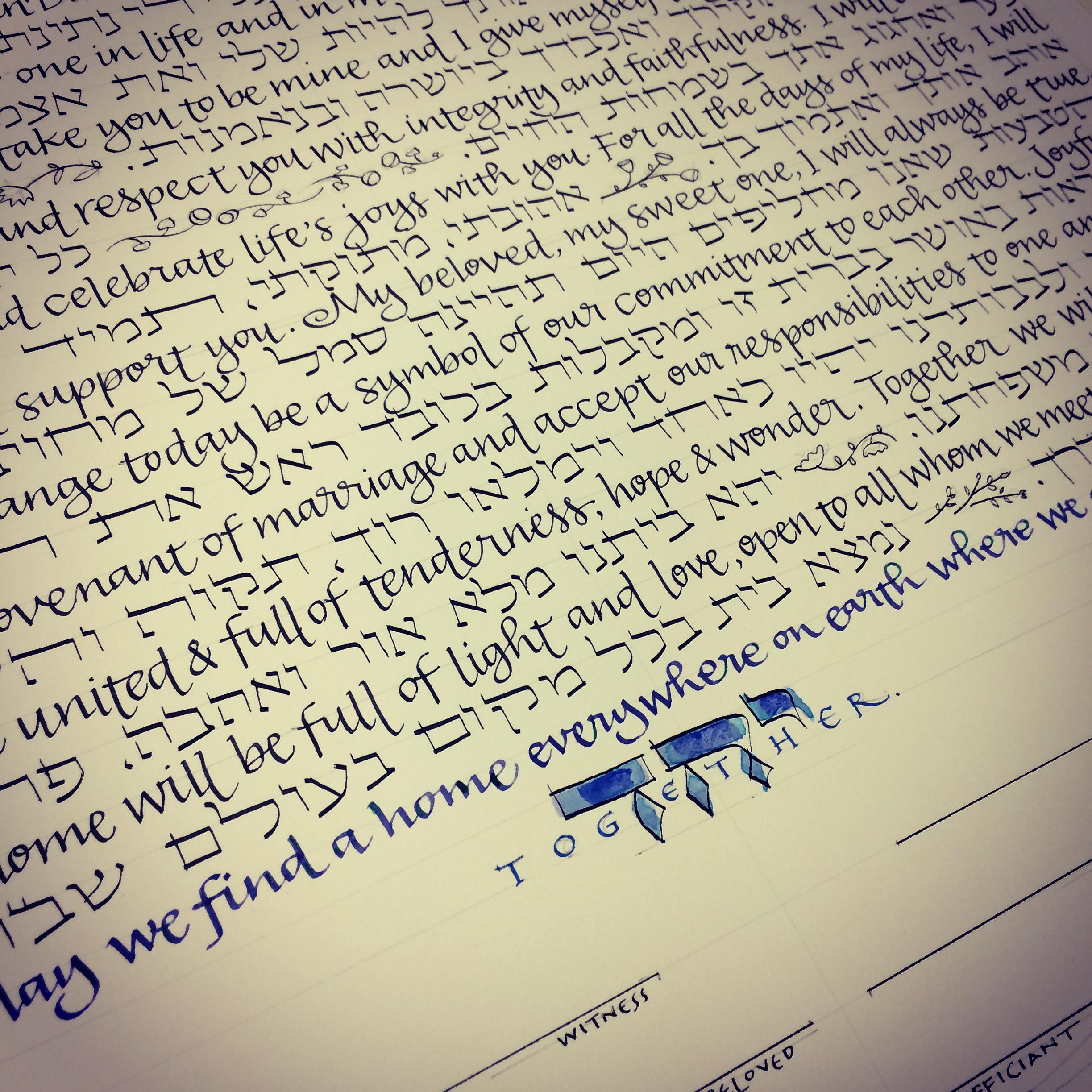 Detail of calligraphy by Risa Aqua
