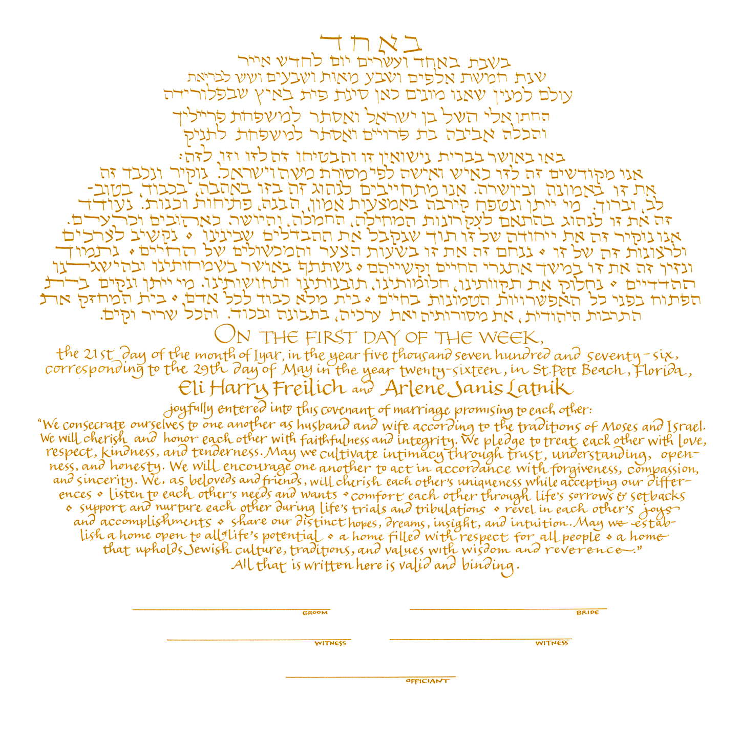 Eli text in gold -