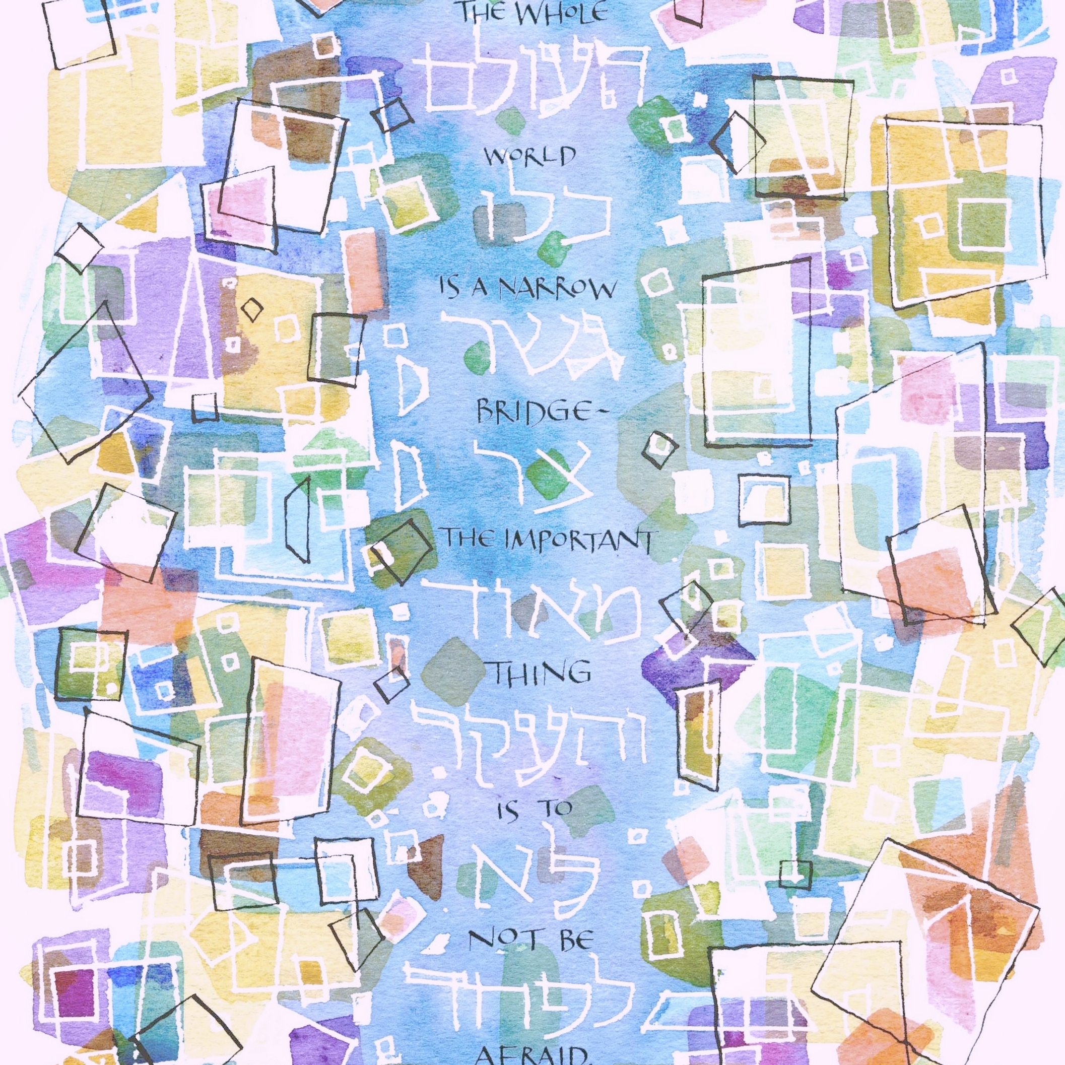 Prints with Messages -
