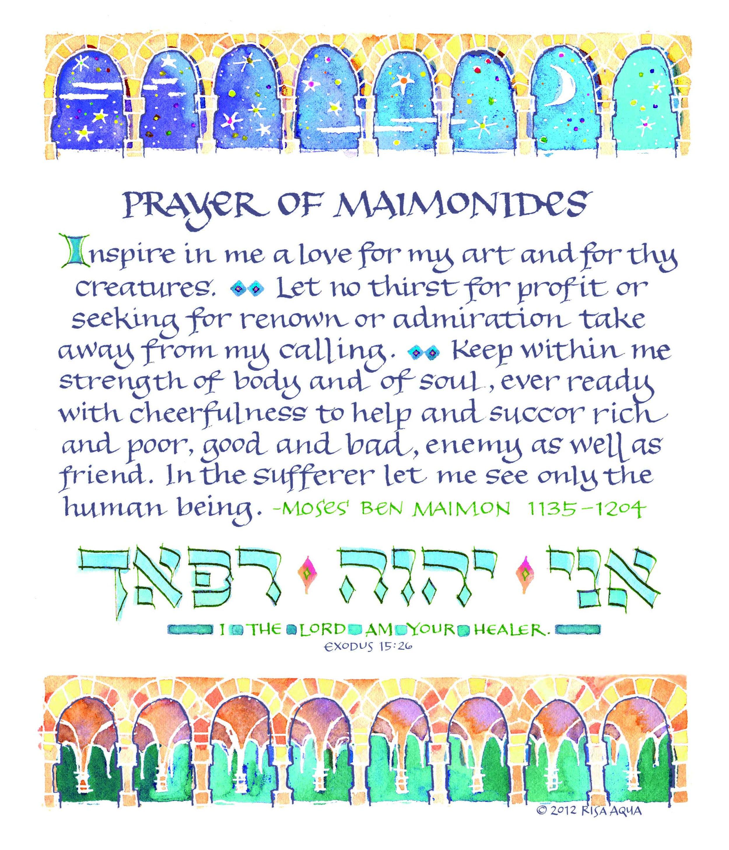 Prayer of Maimonides