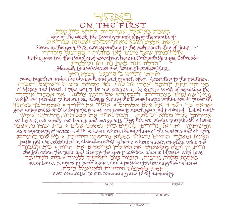 Navi text in earthtones -