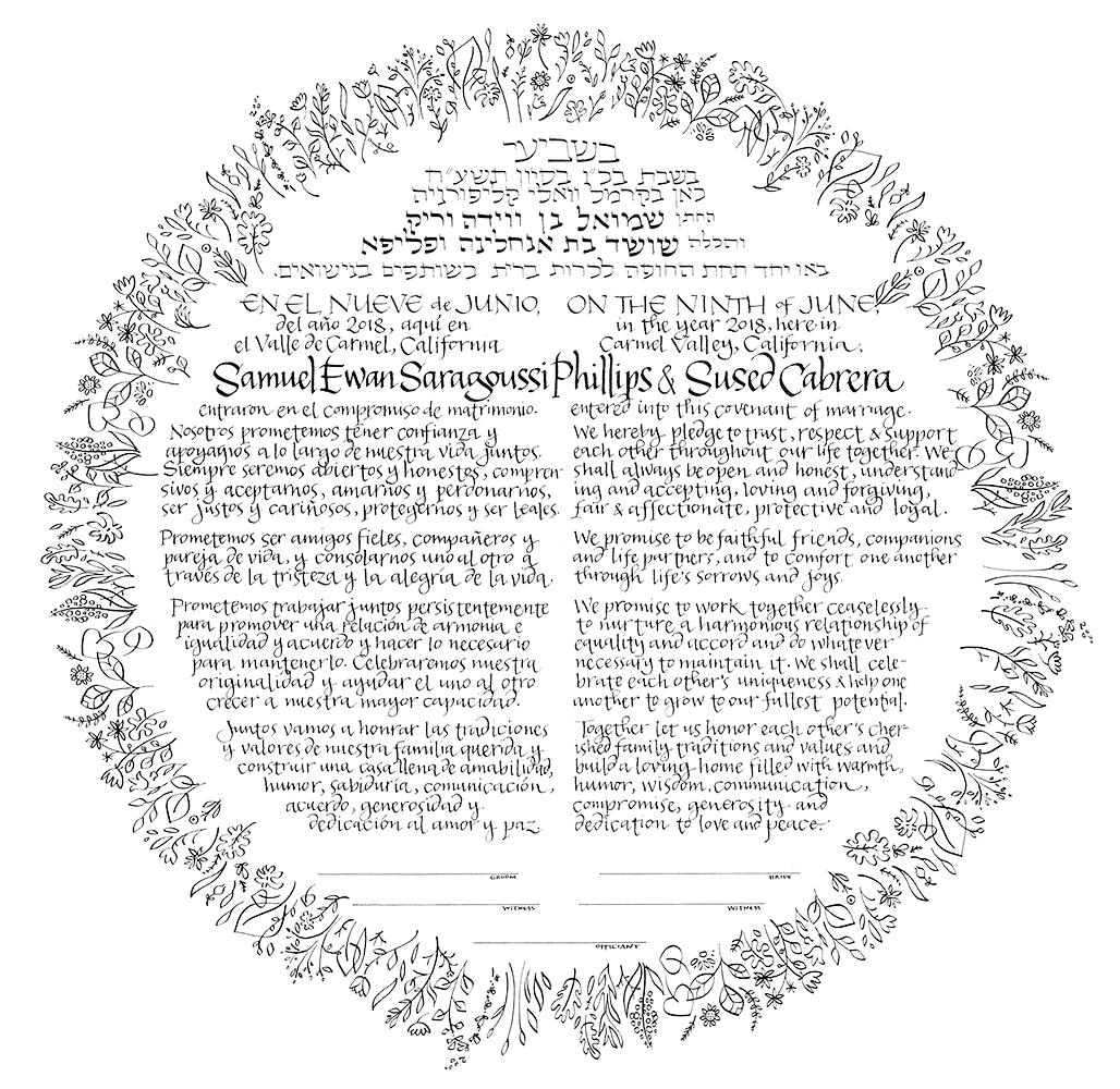 Amor y Paz text trilingual -