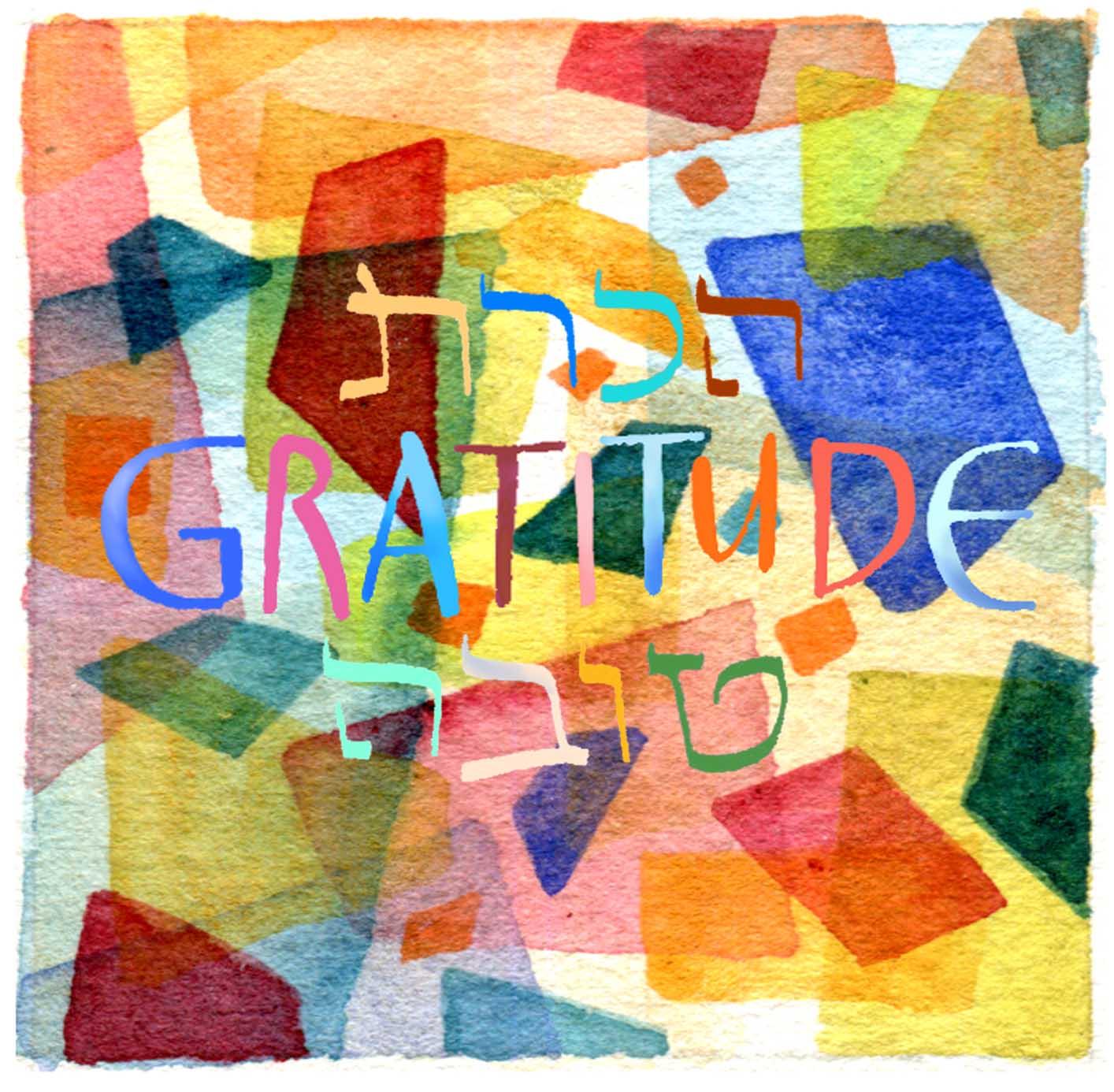 Gratitude Hebrew
