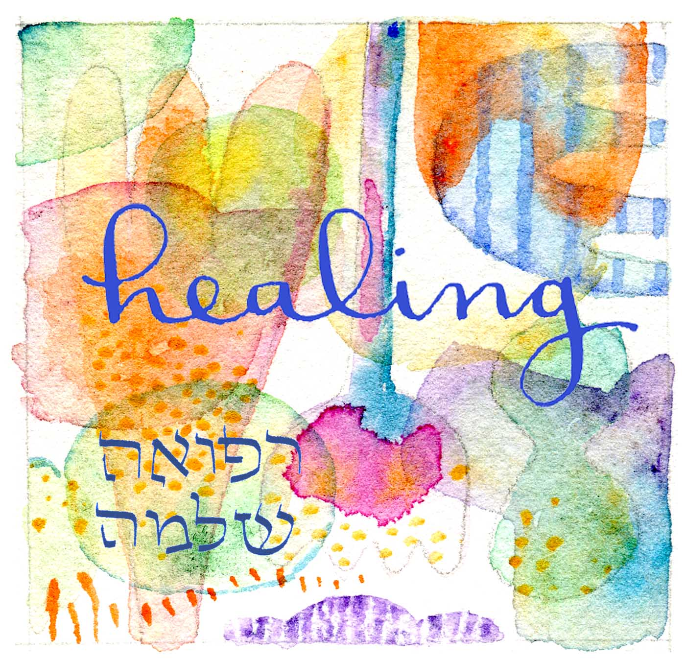 Healing Hebrew