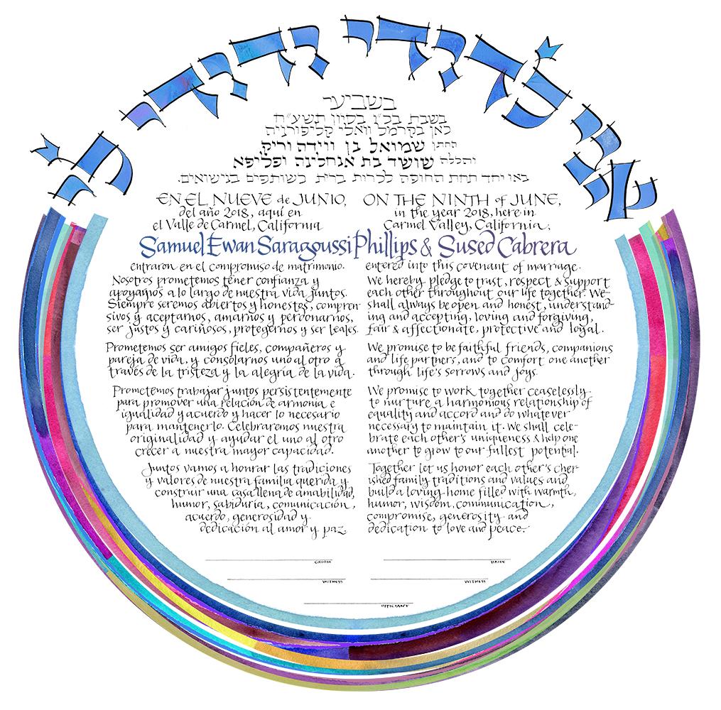 Amor y Paz trilingual text -