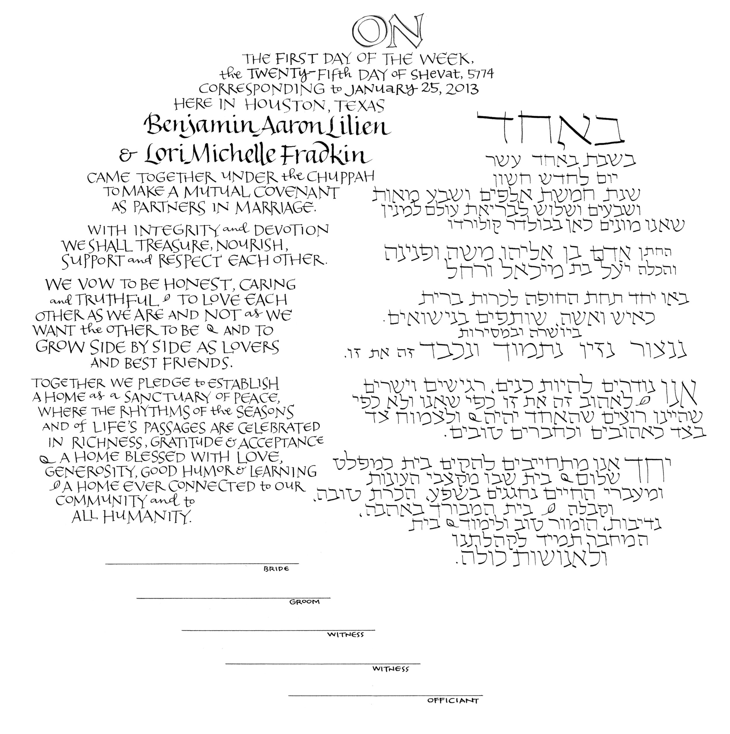 Goodman Text -