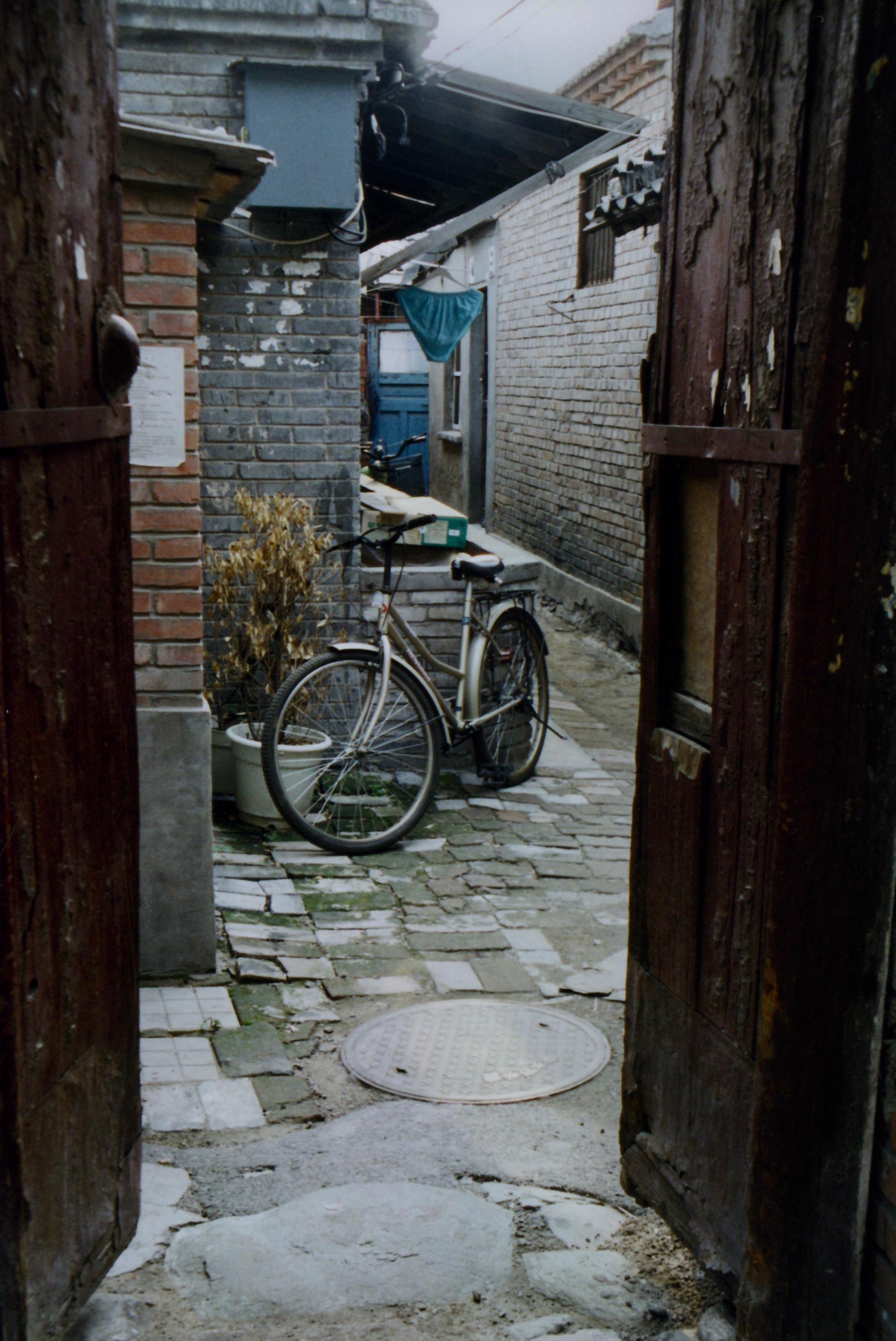 Places-Beijing Hutong.jpg