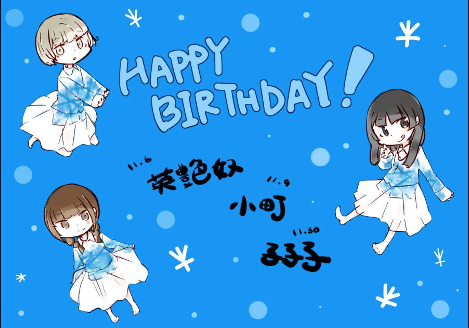 ystz-birthday.jpg