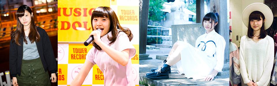 "Inoue Yui aka ""Yui Maaaaru"""
