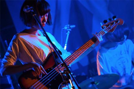 waako (Bass)