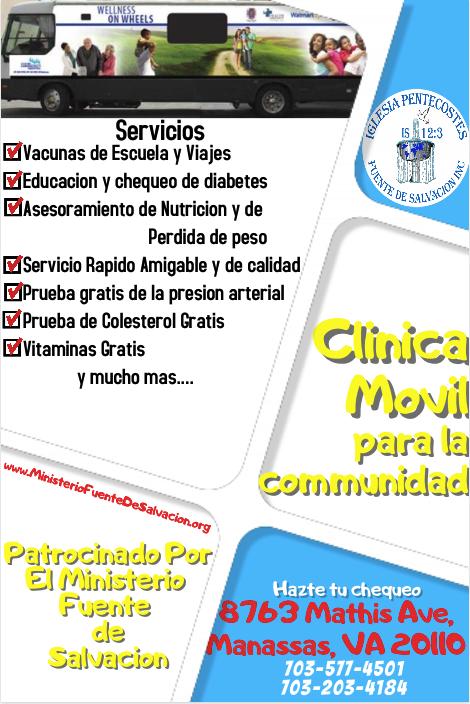 ClinicaMovil2017.jpg