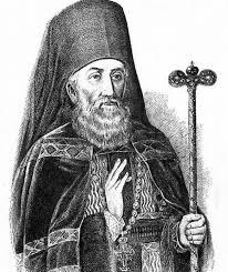 Metropolitan Gavriil Vallimachi of Moldavia