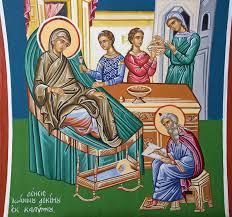 Nativity St. John.jpg