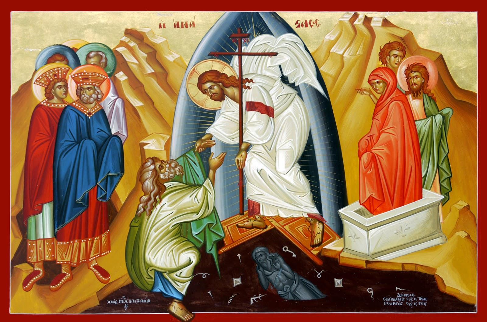 Χριστός Ανέστη! Christ is risen!