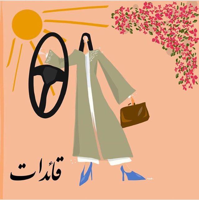 jahanamiya poster.jpg