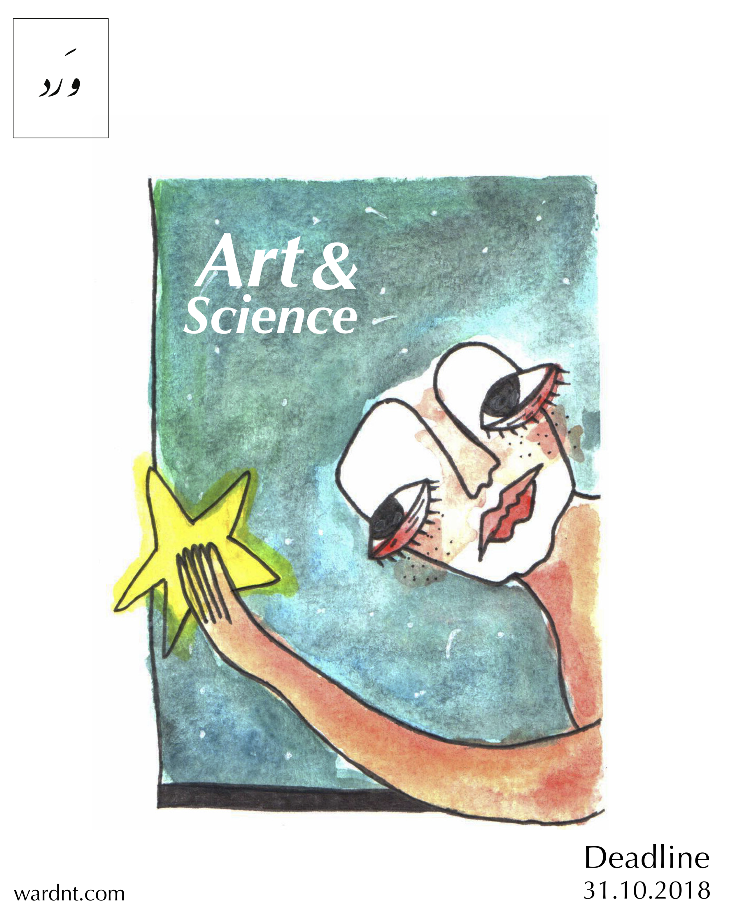 art and science - english.png