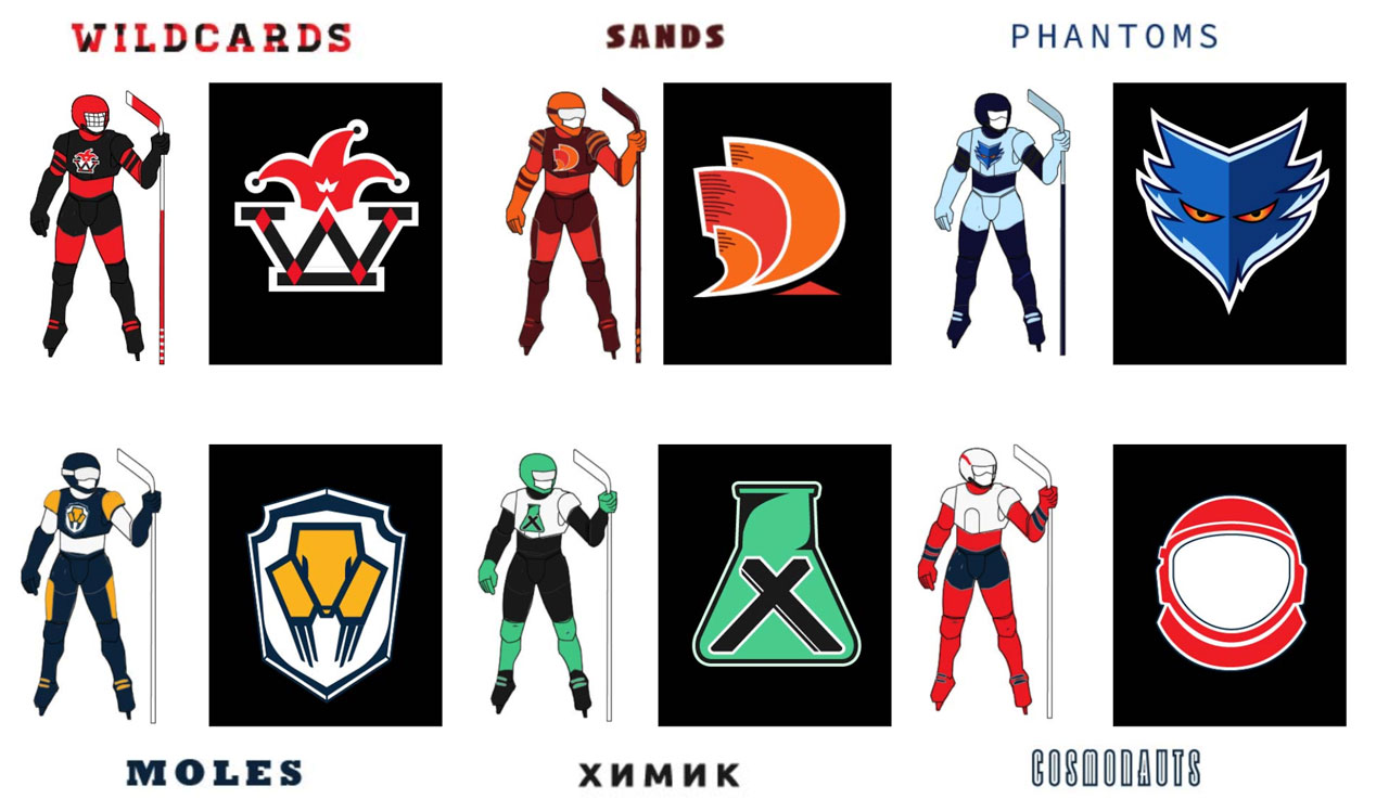Exhibition teams - Wildcards, Sands, Phantoms, Moles, Khimik and the Cosmonauts