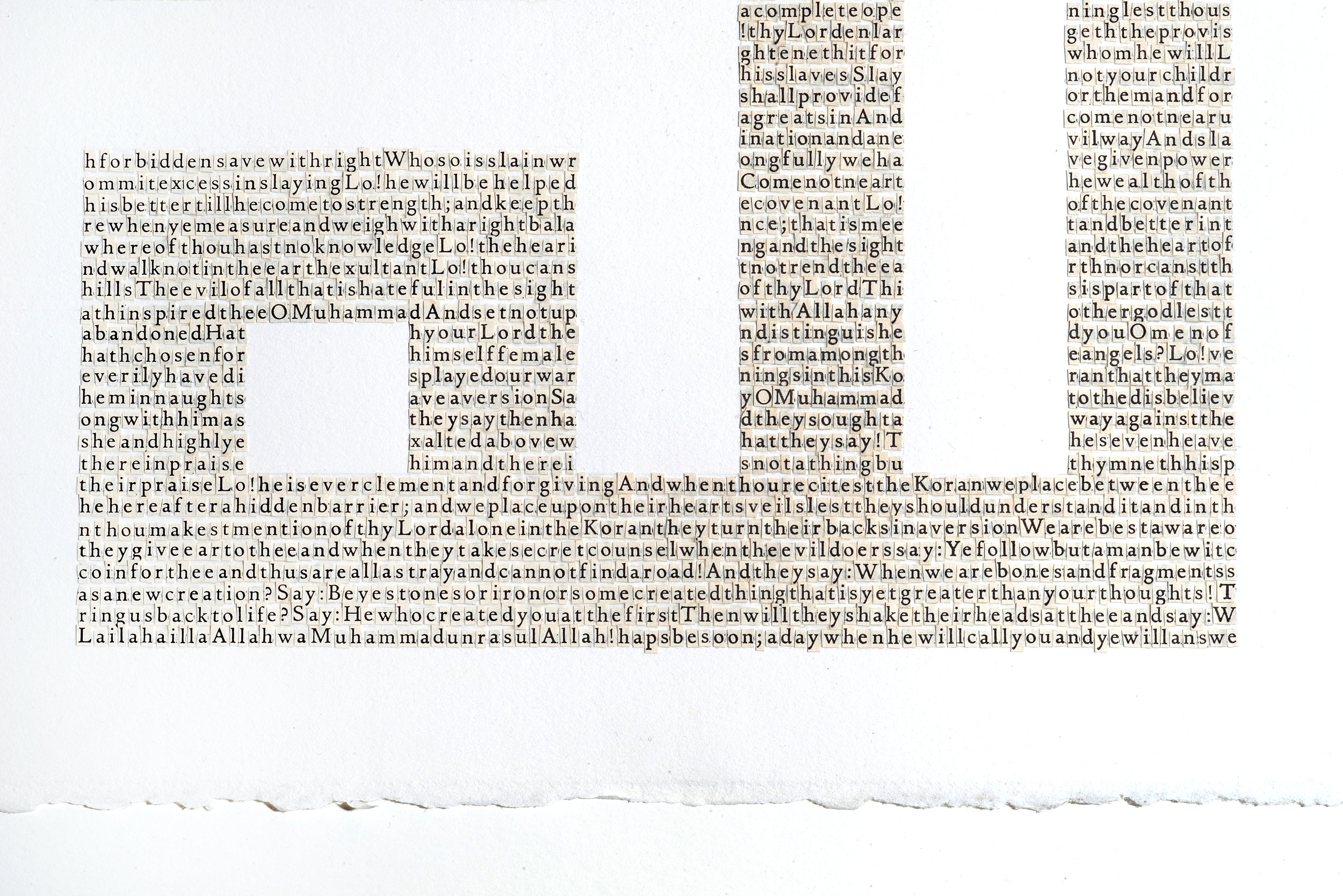 Allah-Twice-detail-large.jpg