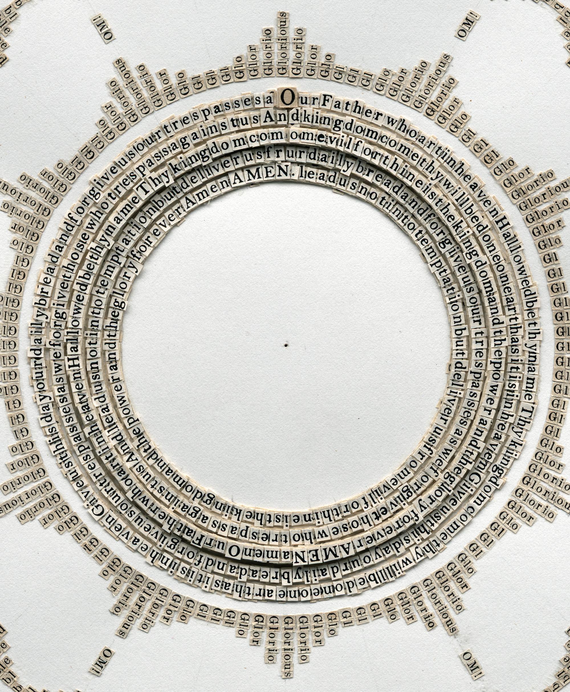 Subhan'Allah (detail 7).jpg