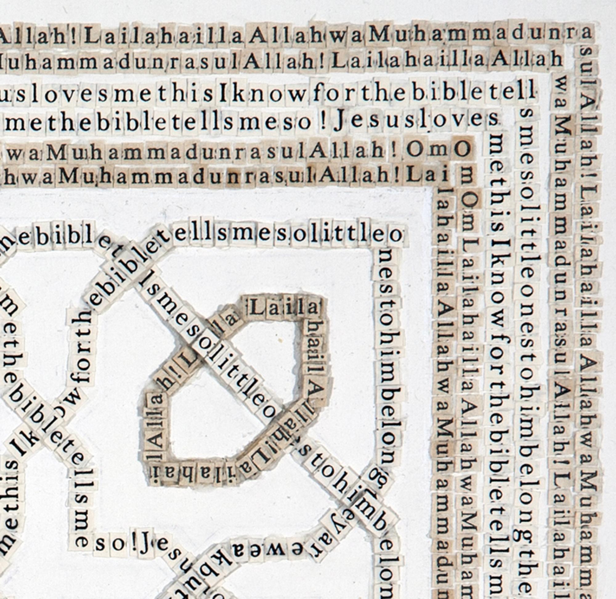 Jesus Loves Me (detail 2).jpg