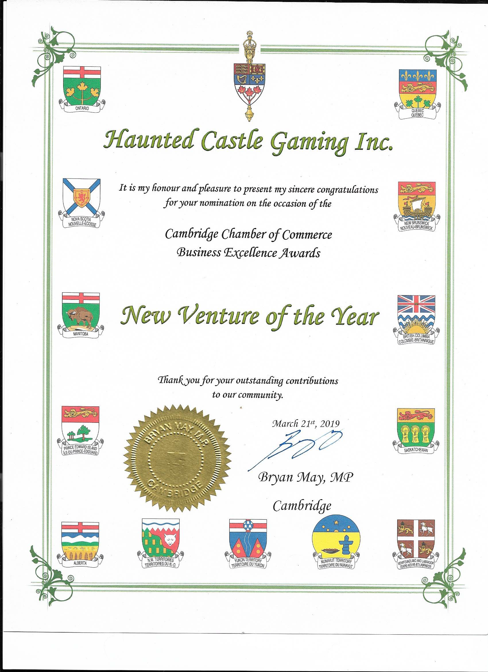 MP - New Venture of the Year.png