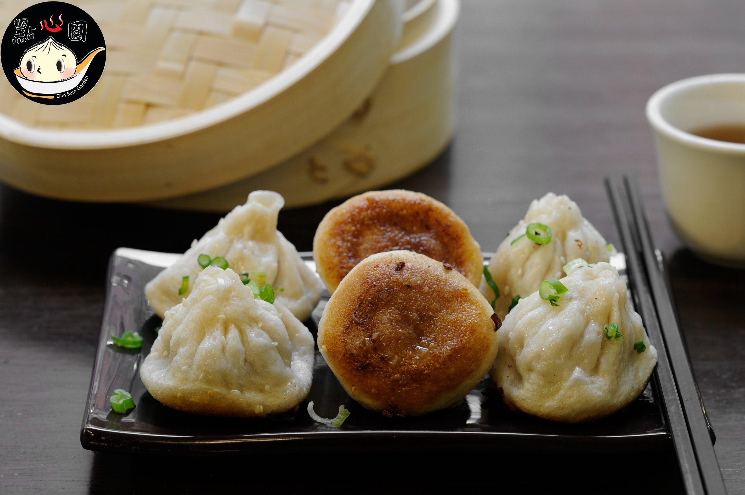 pan fried soup dumpling.jpg