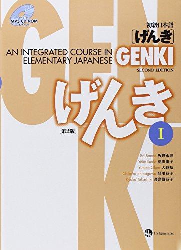 Genki 1 textbook.