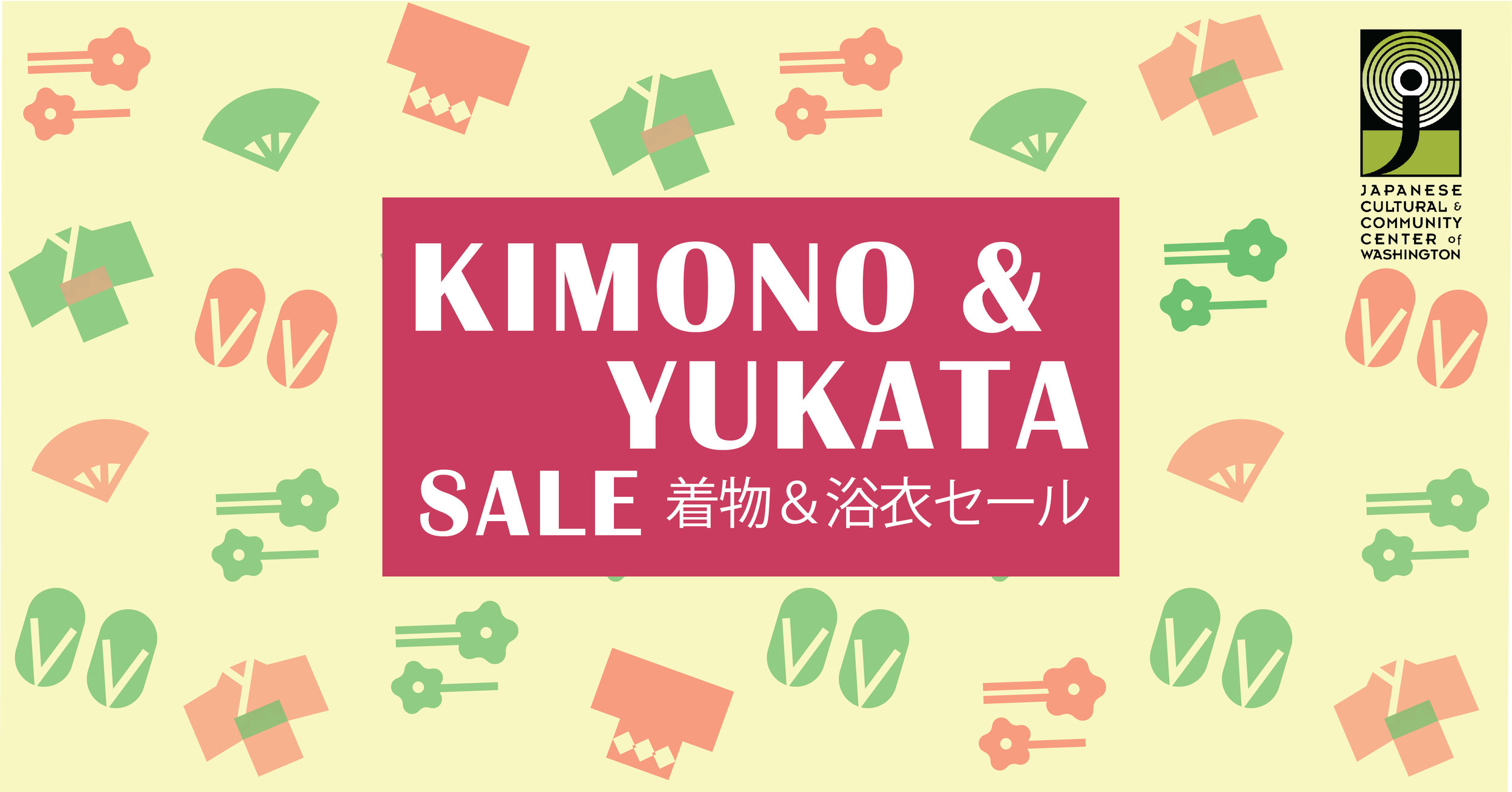 Yukatasale_FB_2_withLOGO.jpg