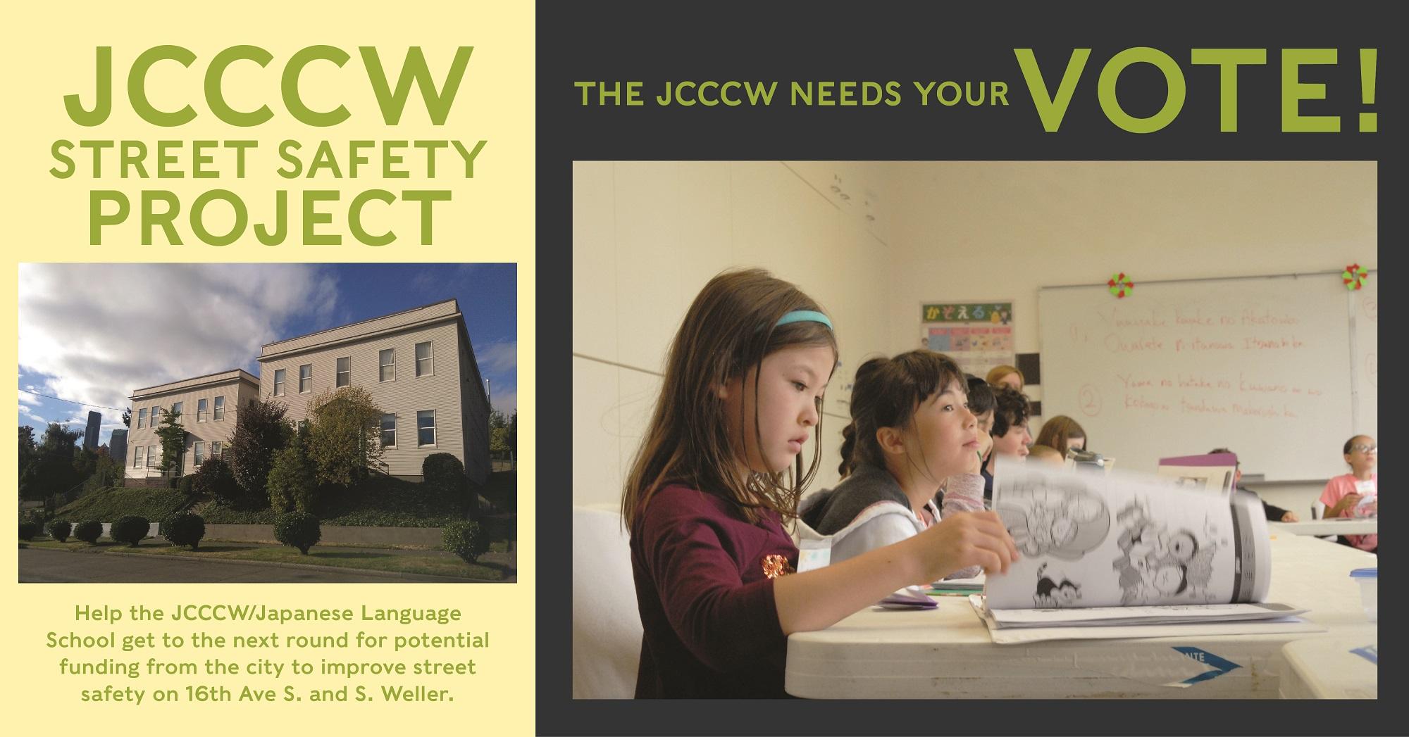 JCCCWstreetsafety-01.jpg