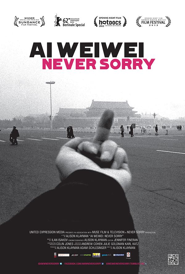 RGOGEL-AiWeiwei-Poster.jpg