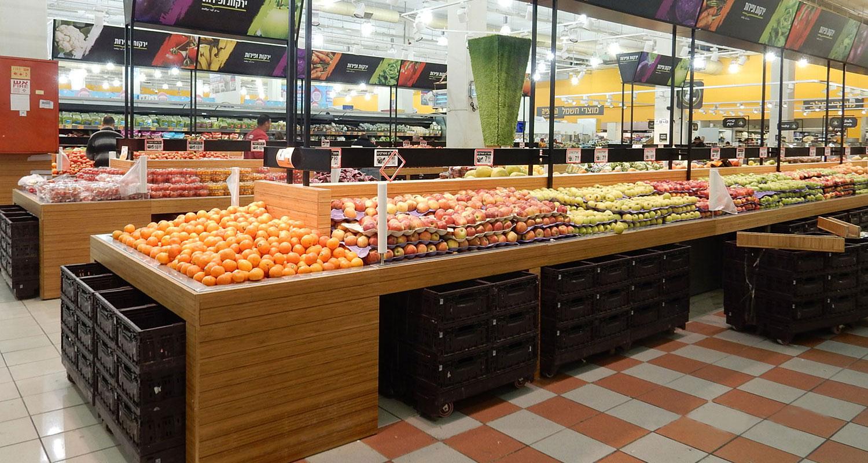 vegetables display -