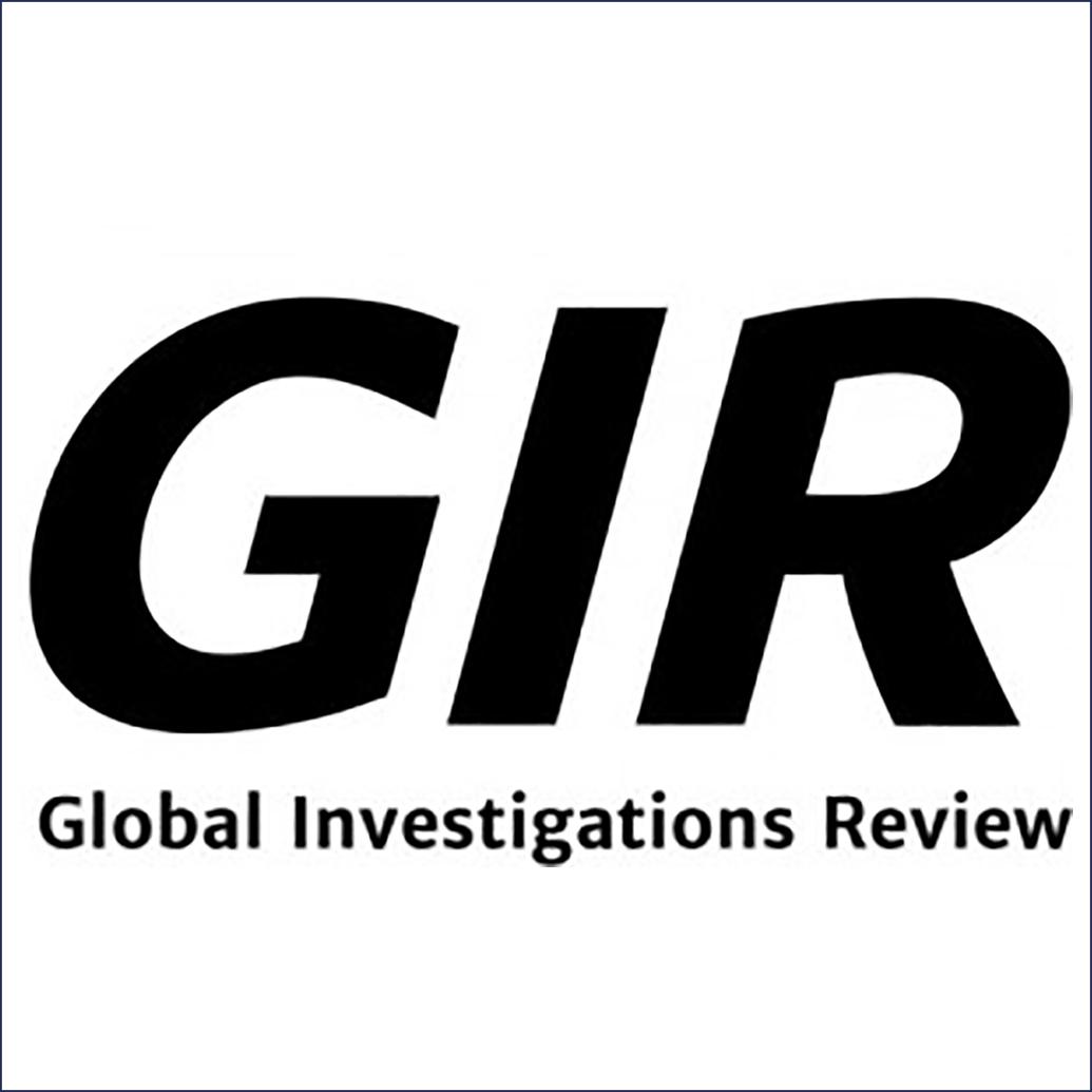 GIR.jpg