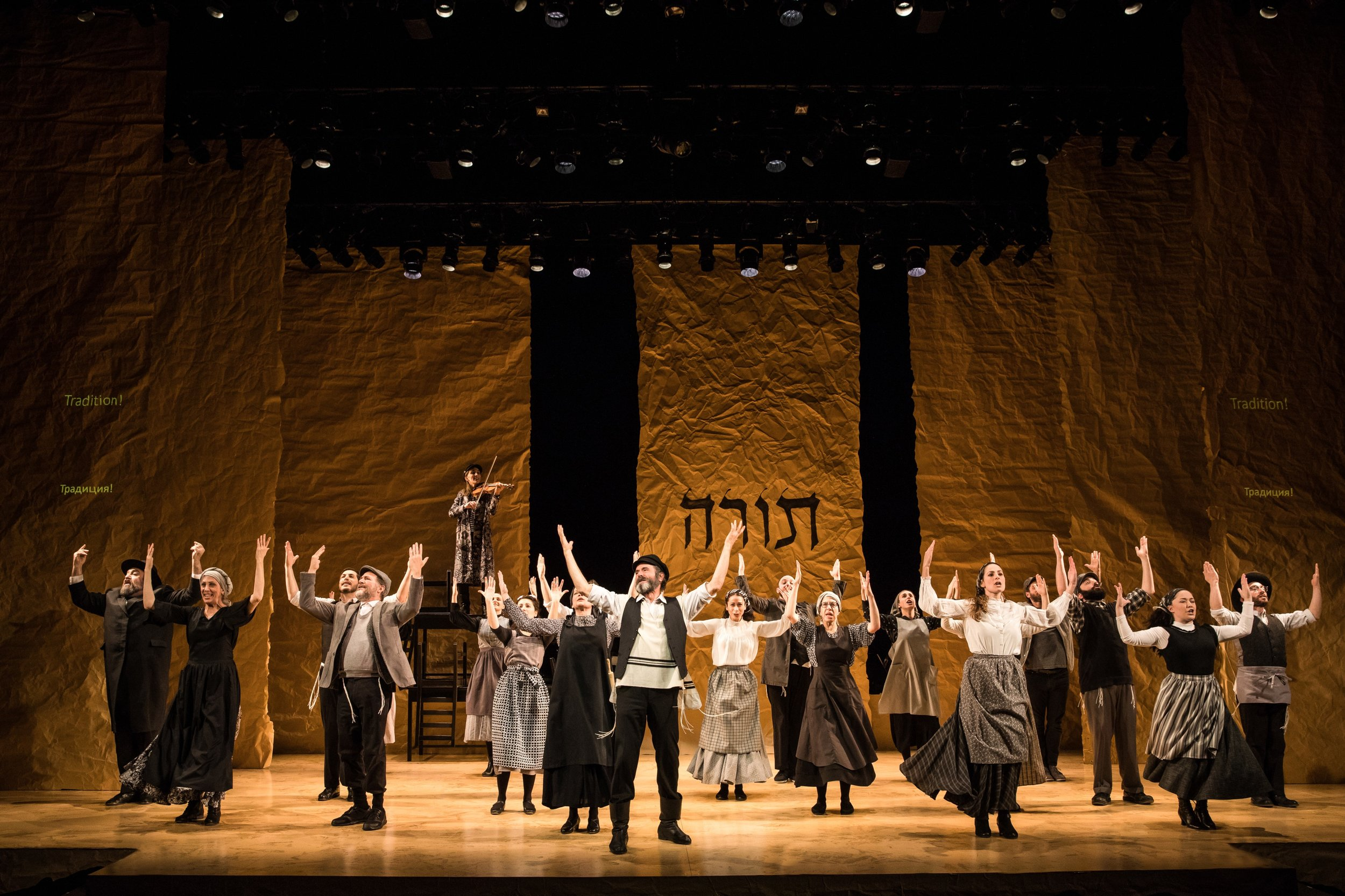 "The company of ""Fiddler on the Roof in Yiddish"". Photo Credit: Matthew Murphy"