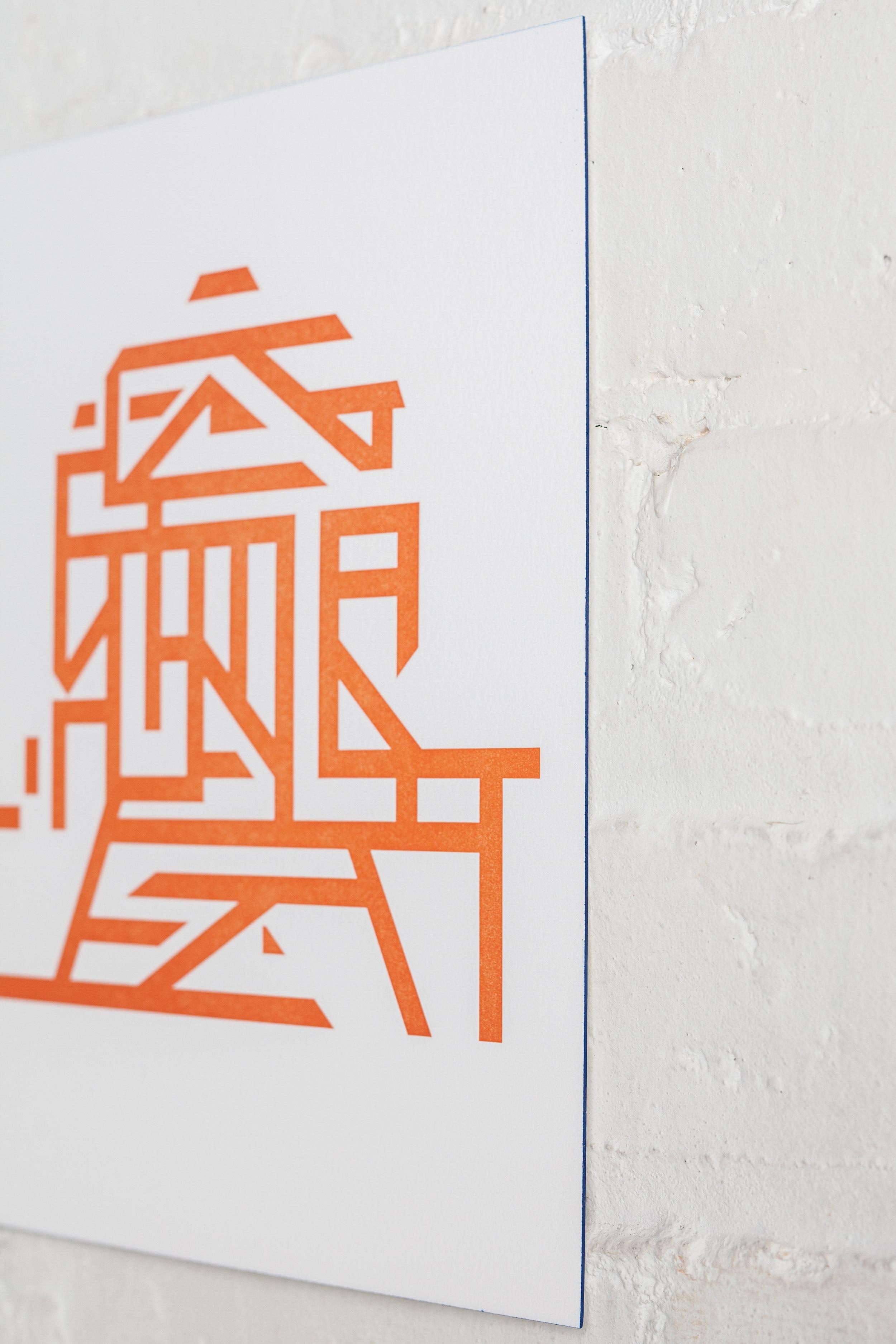 orange geometric side.jpg
