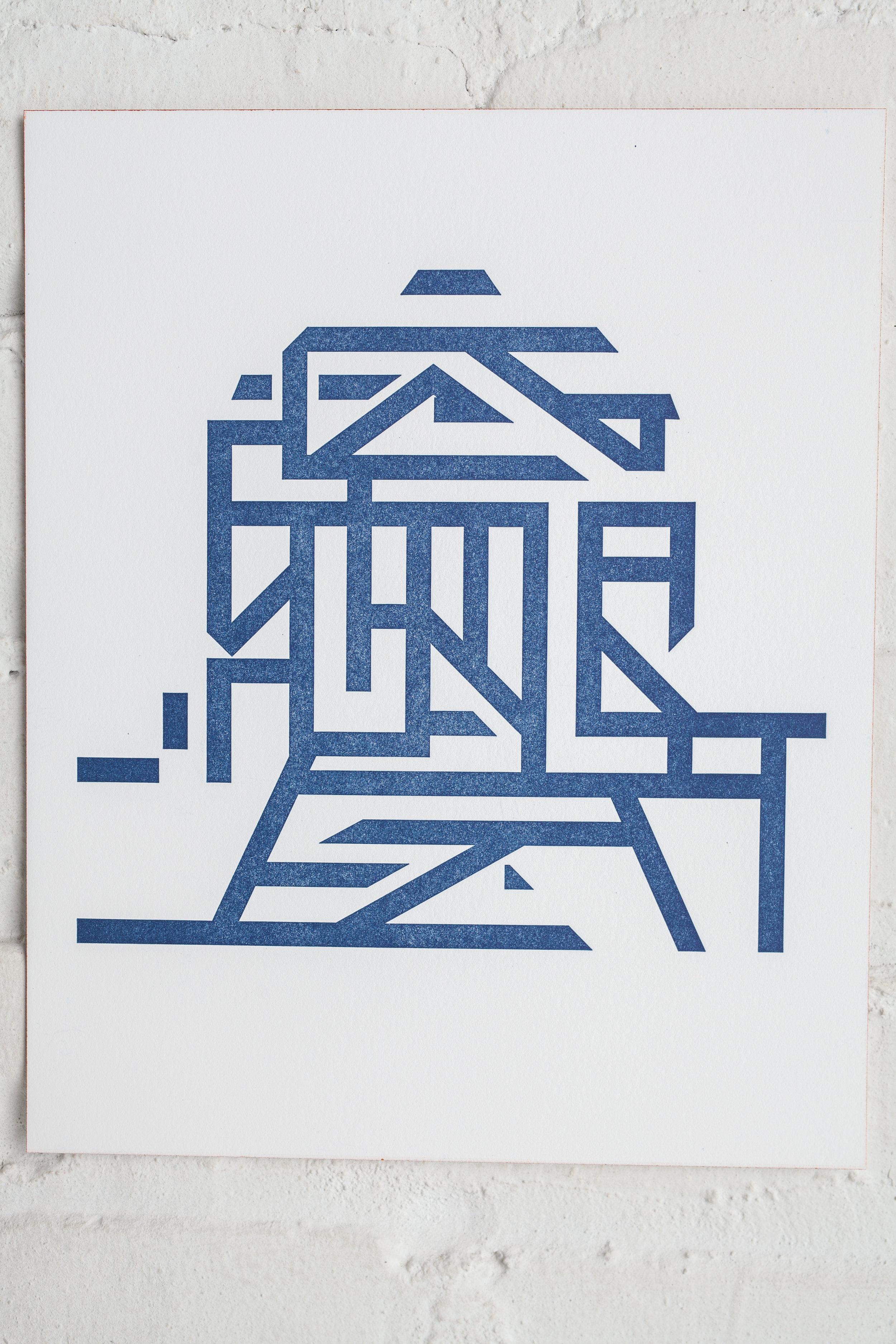 blue geometric.jpg