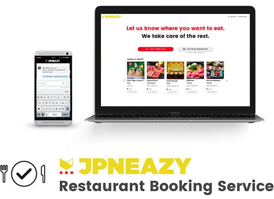為了訪日遊客的免費餐廳代訂服務可以在與JPNEAZY合作的酒店或民宿使用。