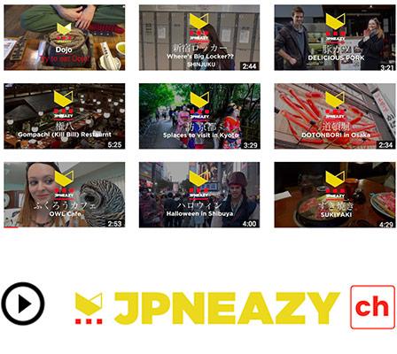 JPNEAZY為訪日遊客製作的Youtube頻道有介紹各種餐廳、觀光勝地、用餐禮節、日本文化等對旅途有助的各種信息。